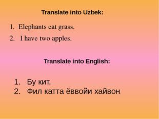 Look at the grid. You must find words and translate them into Kazakh. Word se