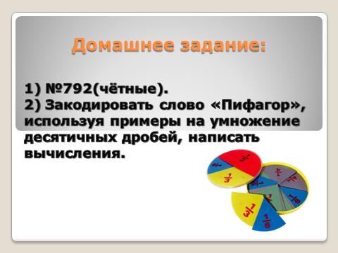 hello_html_m1c3f9c9e.png