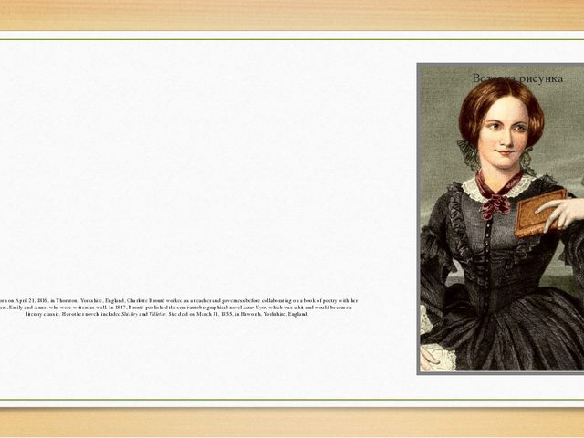 She was born on April 21, 1816, in Thornton, Yorkshire, England, Charlotte Br...