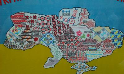 http://etno-vyshyvanka.kiev.ua/upload/images/page_text/240/0425.jpg