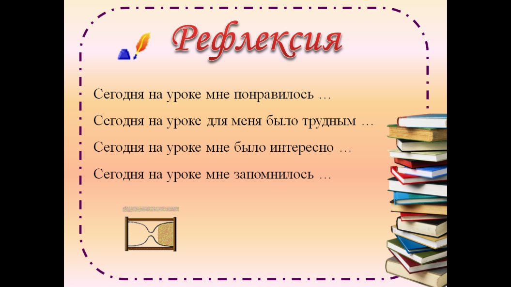 http://fs00.infourok.ru/images/doc/239/183675/4/hello_html_m7abfd33a.png