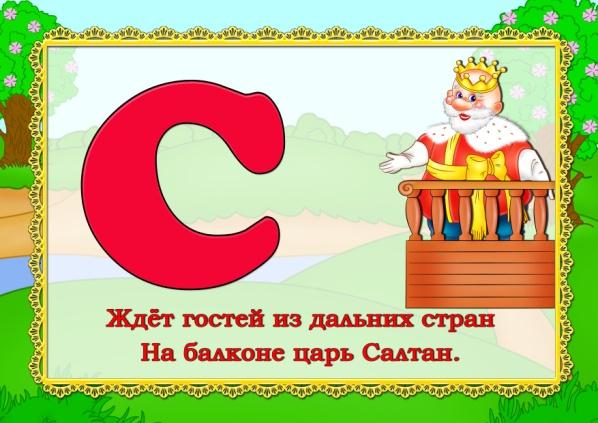 http://img-fotki.yandex.ru/get/16173/316053713.22b/0_faf5d_788355c6_orig