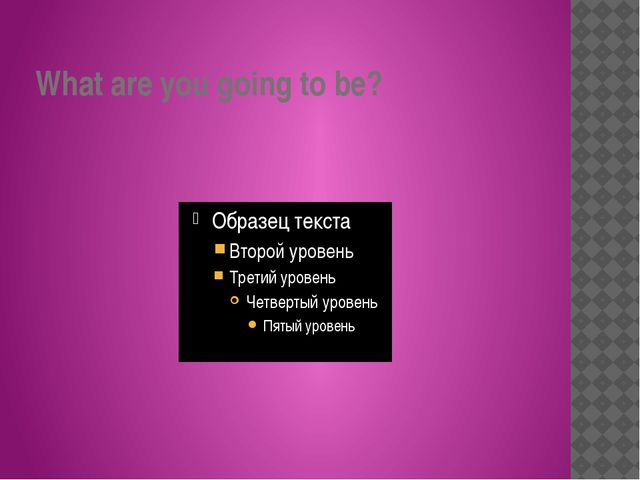 What are you going to be?