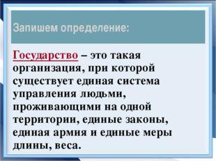Города.Крепостное строительство. Несмотря на кажущееся единство Киевской Ру-с