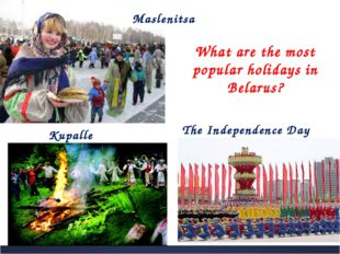 What are the most popular holidays in Belarus? Kupalle Maslenitsa The Indepen