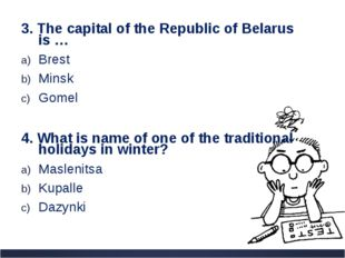 3. The capital of the Republic of Belarus is … Brest Minsk Gomel 4. What is n