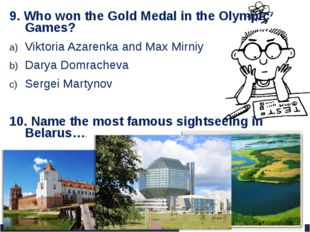 9. Who won the Gold Medal in the Olympic Games? Viktoria Azarenka and Max Mir