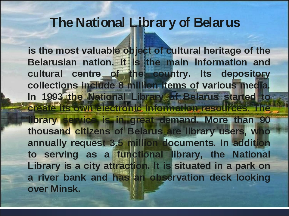 The National Library of Belarus is the most valuable object of cultural herit...