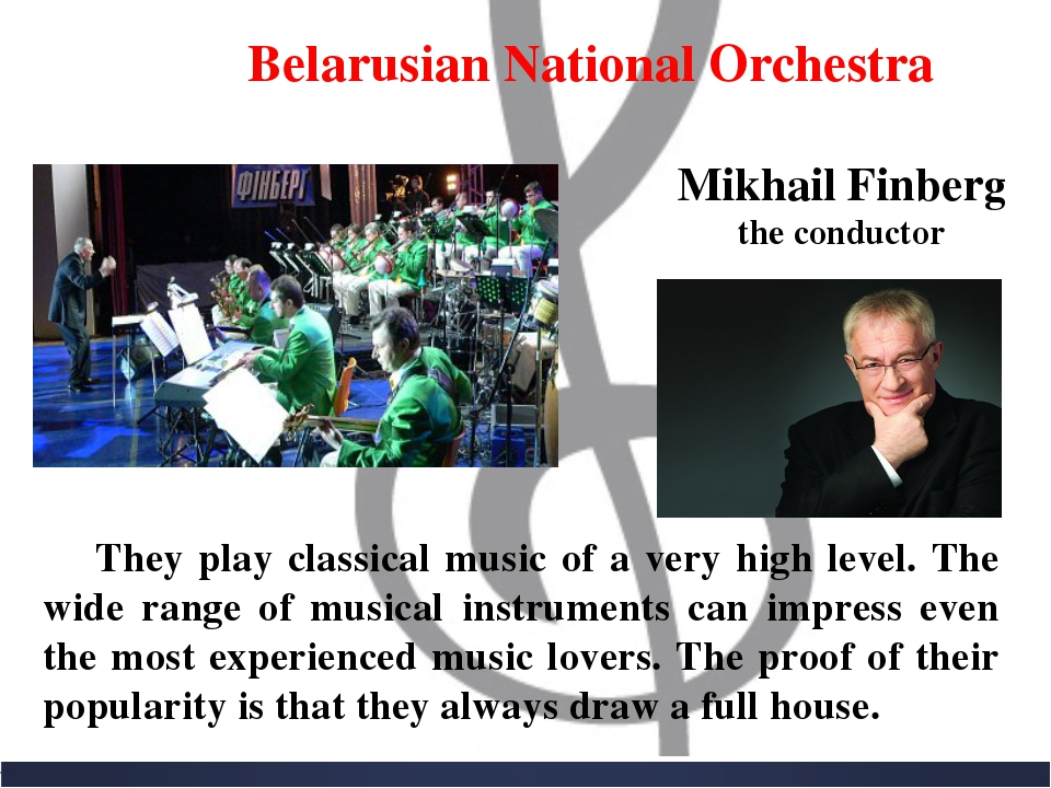 Belarusian National Orchestra They play classical music of a very high level....