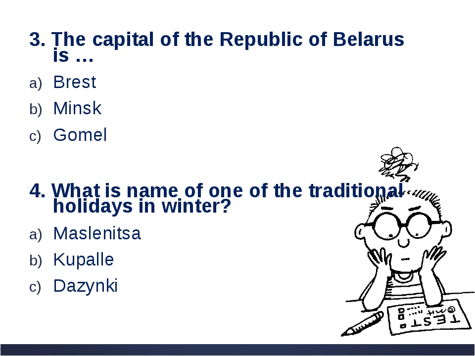 3. The capital of the Republic of Belarus is … Brest Minsk Gomel 4. What is n...