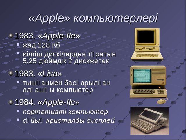 «Apple» компьютерлері 1983. «Apple-IIe» жад 128 Кб иілгіш дискілерден тұратын...