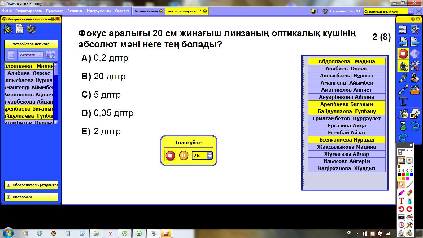 hello_html_m61cd5bc.png