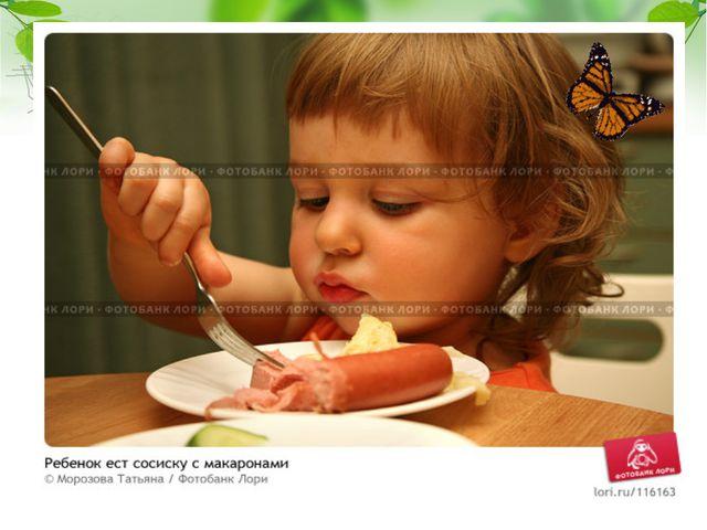 Изучение потребительского спроса на колбасные изделия. «Что предпочитаете ест...
