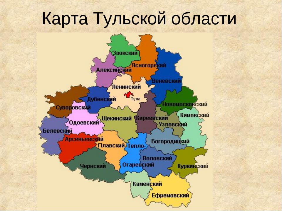 игрок каркаса тульская область на карте россии фото тему номера лодку