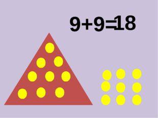 9+9= 18