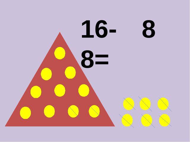 16-8= 8