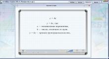 C:\Users\1\Desktop\Снимок1.PNG