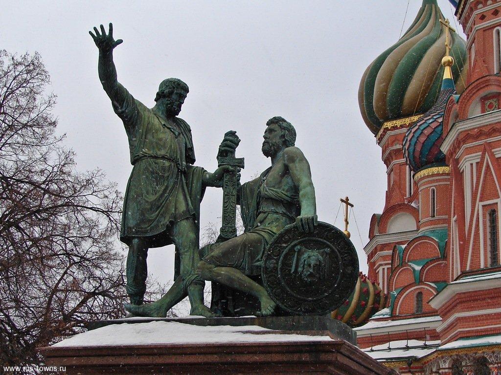 http://rus-towns.ru/wp-content/gallery/moskva-pamyatnik-mininu-i-pozharskomu-29-12-2012/moskva-pamyatnik-mininu-i-pozarskomu-29122012-04.jpg