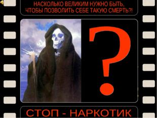 ЧАРЛИ ПАРКЕР Знаменитый САКСОФОНИСТ «сидел» на героине умер в 34 года Врач, з