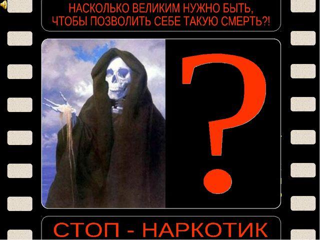 ЧАРЛИ ПАРКЕР Знаменитый САКСОФОНИСТ «сидел» на героине умер в 34 года Врач, з...