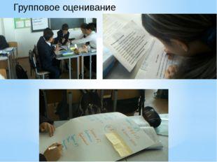 презентация дифференцированные задания Награждение грамотой Награждение грам