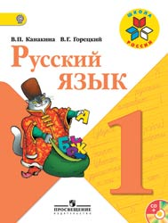 http://www.prosv.ru/Attachment.aspx?Id=16387