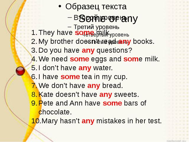 ключ Some or any They have some milk. My brother doesn't read any books. Do...