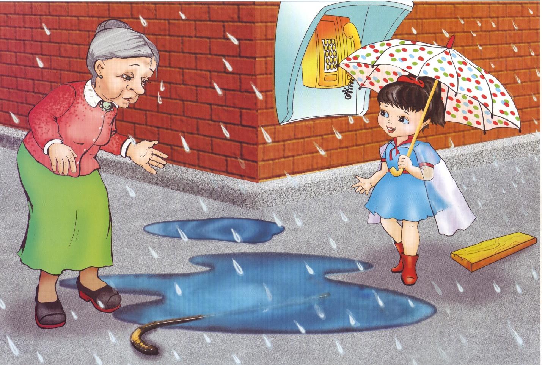 Картинки о добре и зле для детского сада