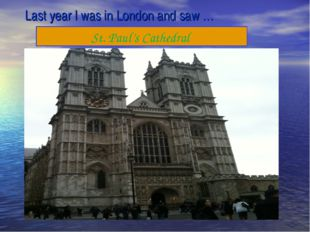 Last year I was in London and saw … St. Paul's Cathedral