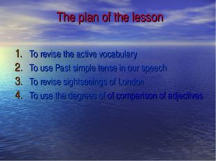 The plan of the lesson To revise the active vocabulary To use Past simple ten