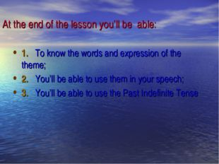 At the end of the lesson you'll be able: 1.To know the words and expression