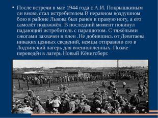 После встречи в мае 1944 года с А.И. Покрышкиным он вновь стал истребителем.В