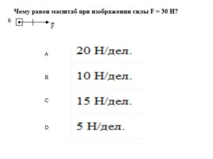 A B C D 6