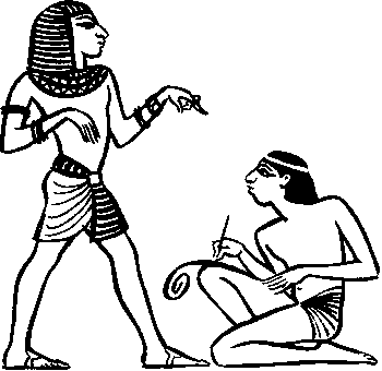 2egyptians