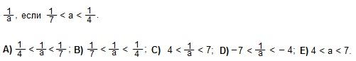http://www.mathematics-repetition.com/wp-content/uploads/2012/10/1182.jpg