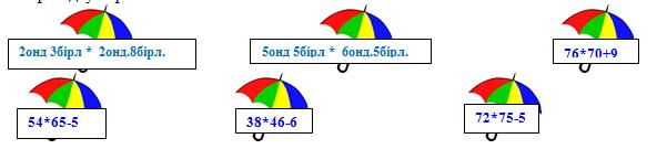 http://tak-to-ent.net/matem/ris/21/3.png
