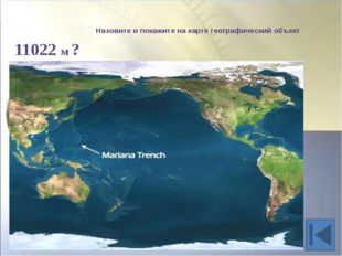 Он расположен вокруг Южного полюса. Весь покрыт толстым слоем льда. О чем ре