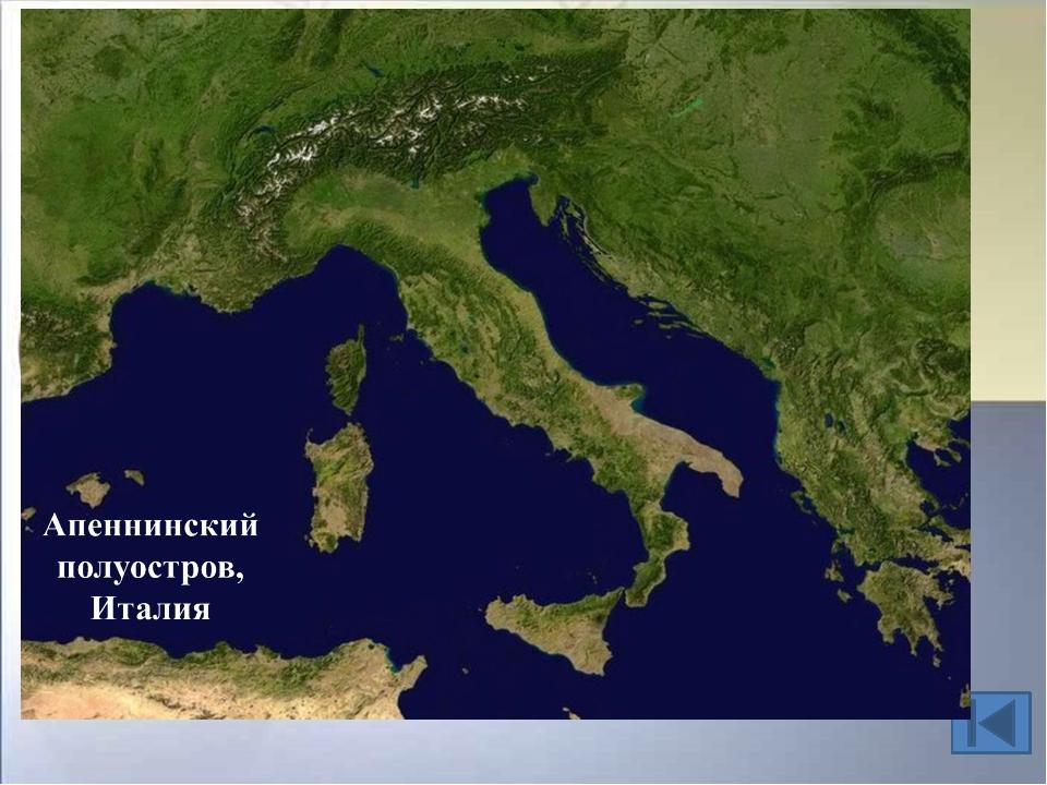 Назови три страны Западной Европы, которые называют Скандинавскими.
