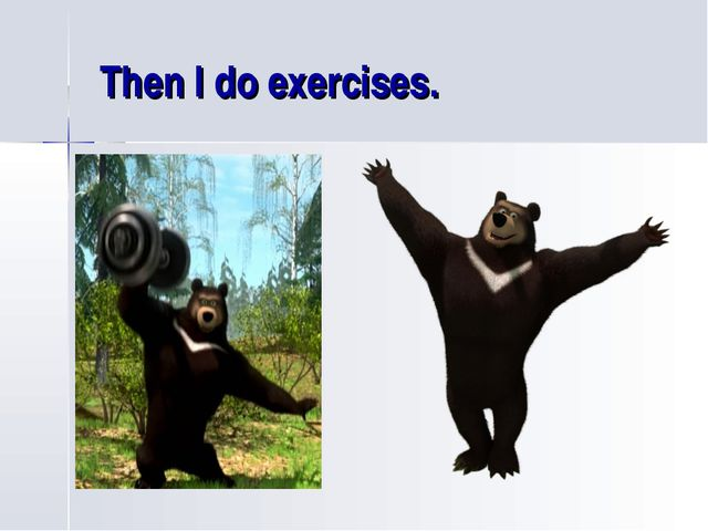 Then I do exercises.