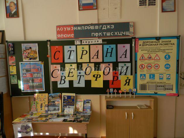 http://ped-kopilka.ru/upload/blogs/16701_070b3d973b915d0feaff7bd01087a6e7.jpg.jpg