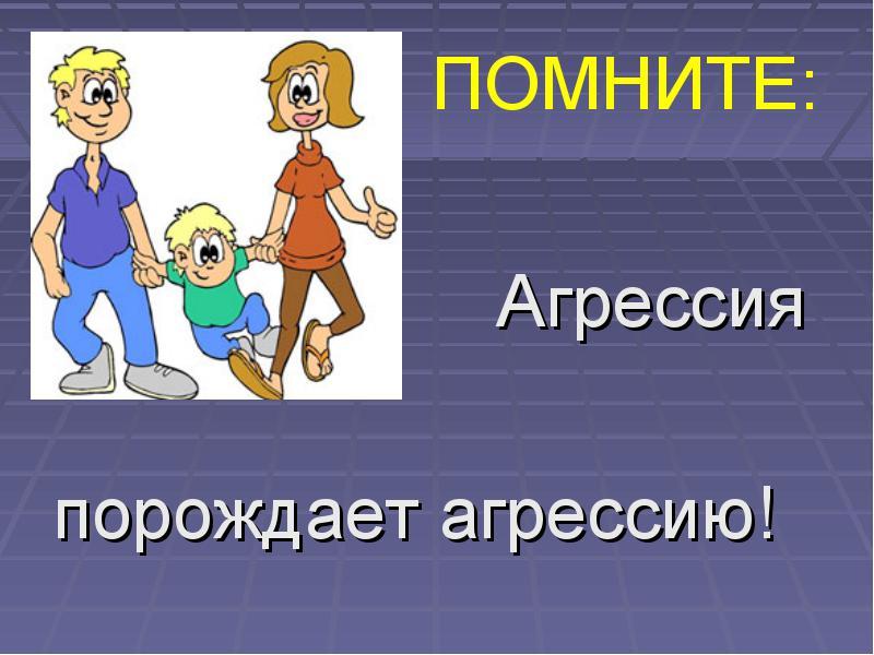 http://rpp.nashaucheba.ru/pars_docs/refs/35/34158/img8.jpg