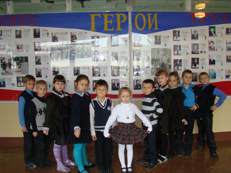 \\Vorotsova\фото 2011\день папы музейный урок зимняя фантазия 14.12 11\DSC02622.JPG