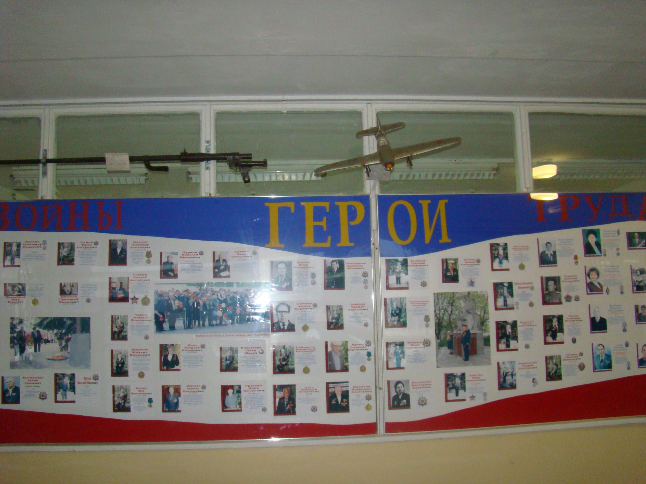 H:\Крупская Лидия Стефановна\DSC03967.JPG