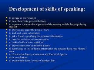 Development of skills of speaking: to engage in conversation to describe even