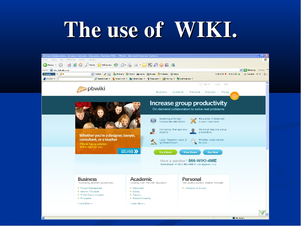 The use of WIKI.