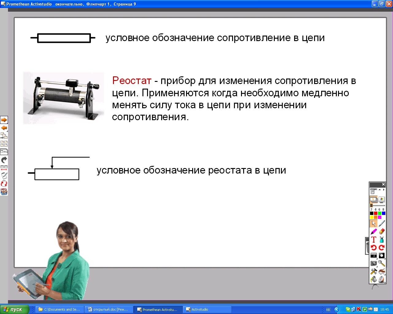 hello_html_2d0c94c1.png