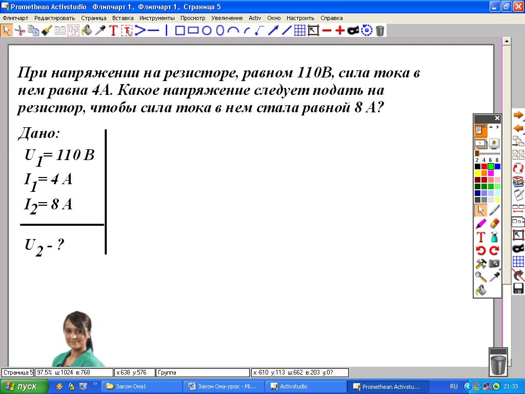 hello_html_65f260da.png