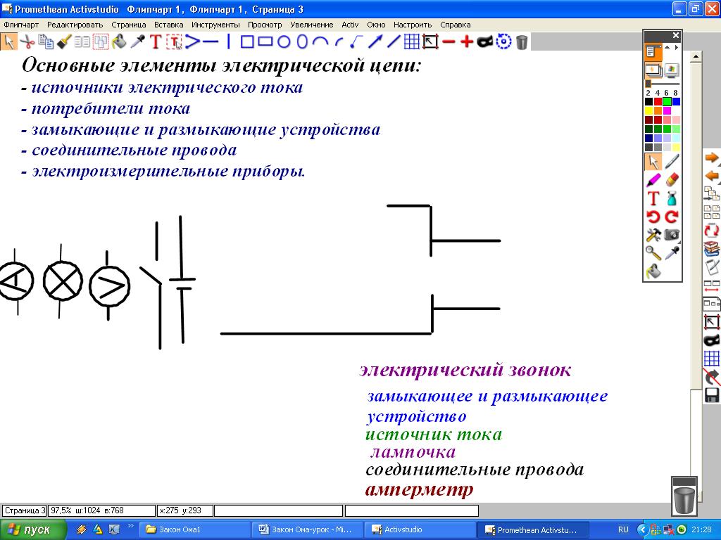 hello_html_6a4cc635.png