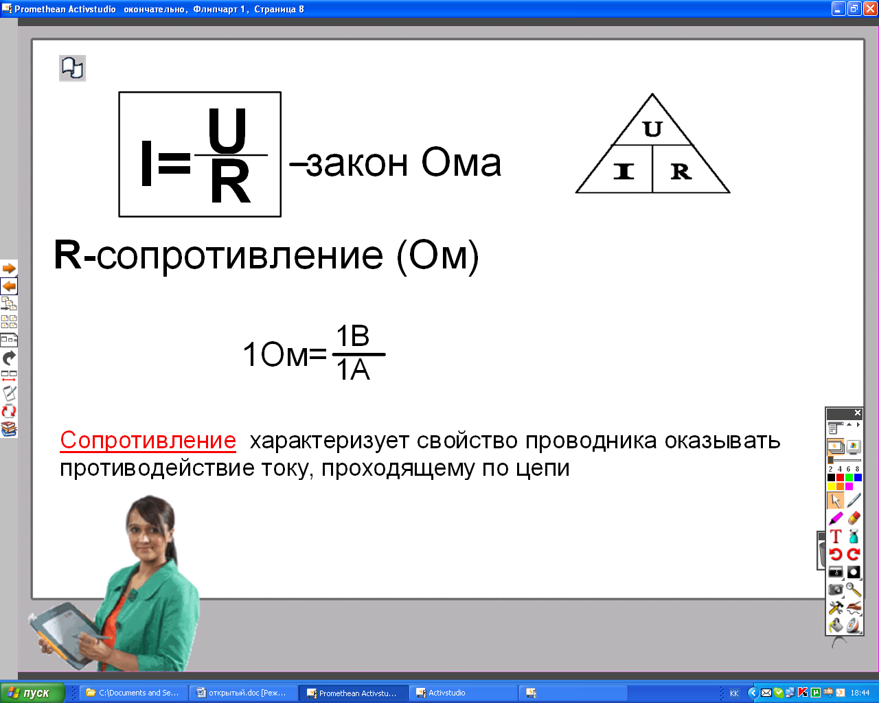 hello_html_m66ecb4fc.png