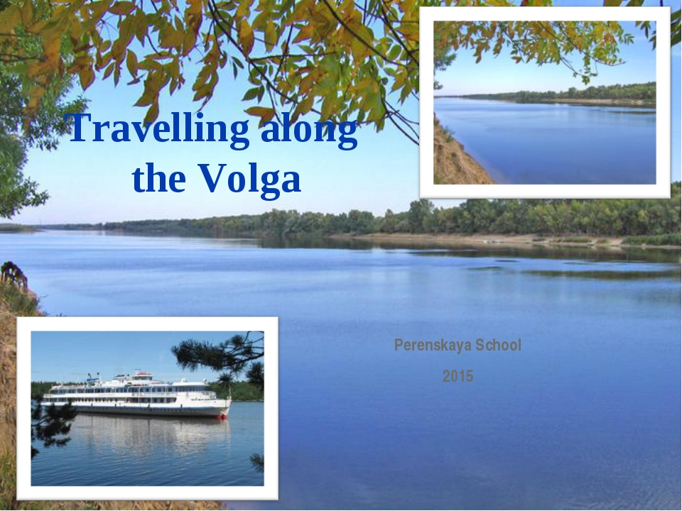 Perenskaya School 2015 Travelling along the Volga